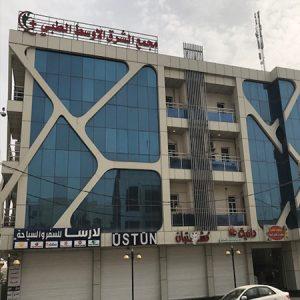 مجمع الشرق الاوسط الطبي