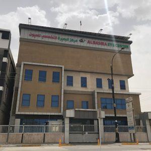 مركز بصيرة التخصصي مركز بصيرة التخصصي مركز بصيرة التخصصي                                    300x300